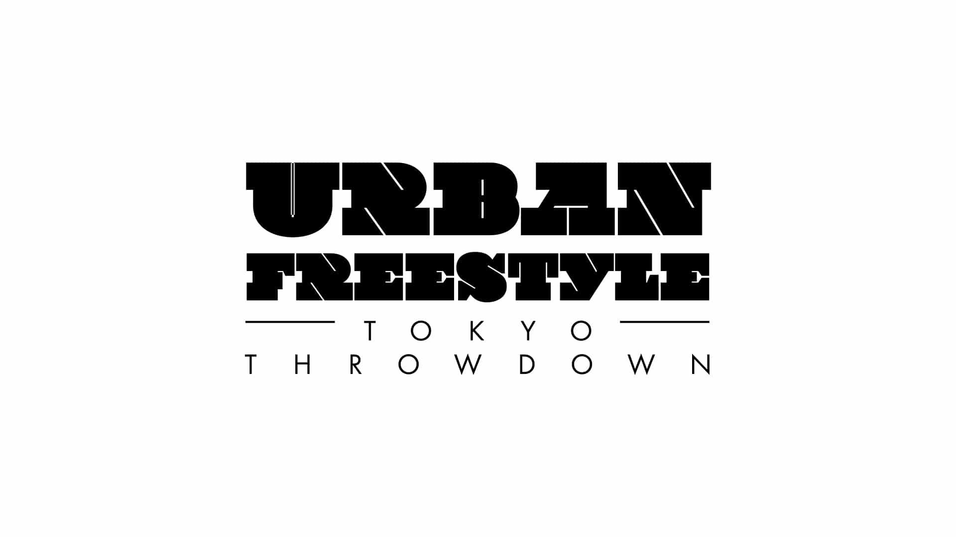 Title Lockup Urban Freestyle
