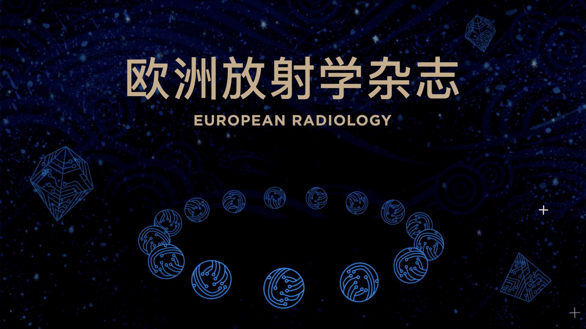 European Society of Radiology Still Image